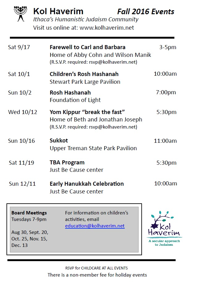 Fall 2016 Events Calendar