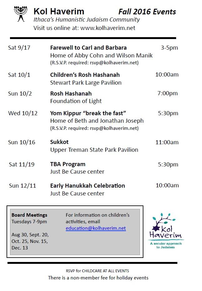 Fall 2016 Events Calendar